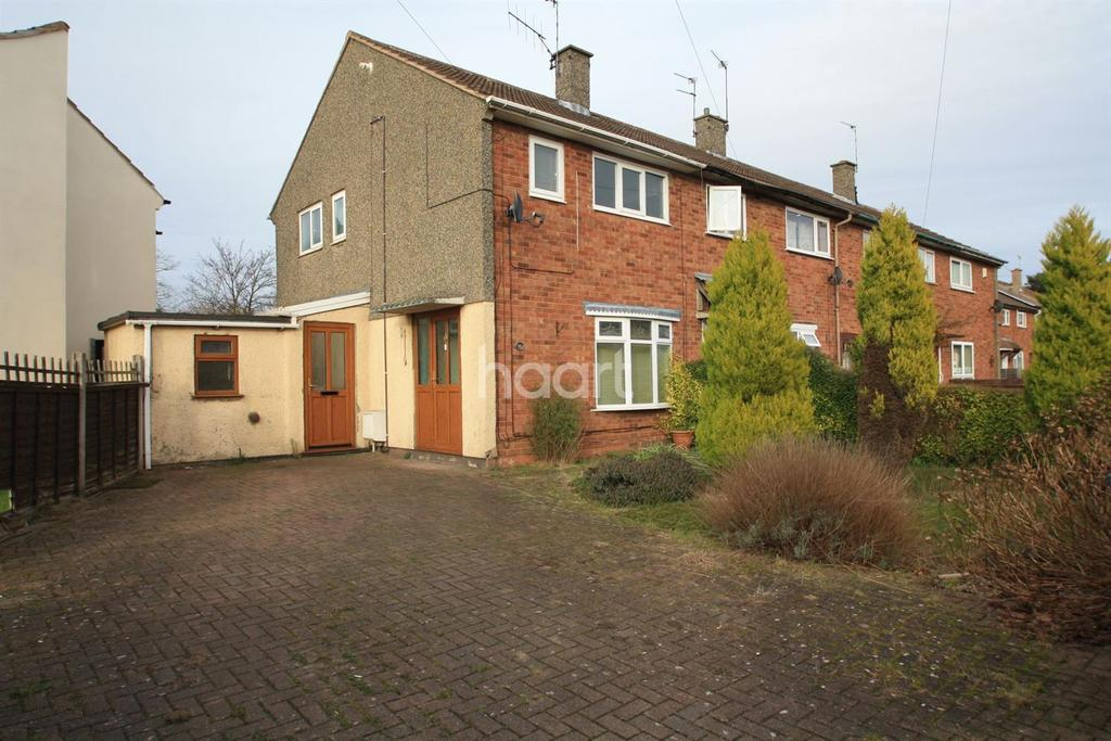 3 Bedrooms End Of Terrace House for sale in Twickenham Road, Leicester