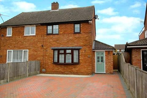 3 bedroom semi-detached house for sale - Adstone Road, Caddington