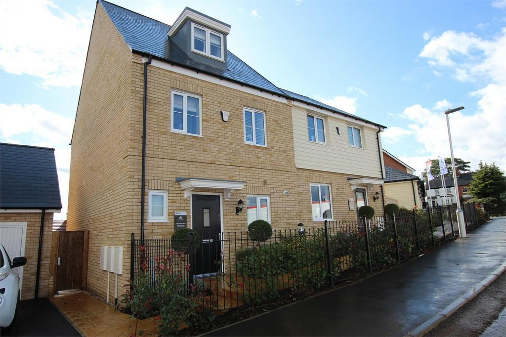 3 Bedrooms End Of Terrace House for sale in Tall Trees, Biggleswade Road, Potton, Bedfordshire