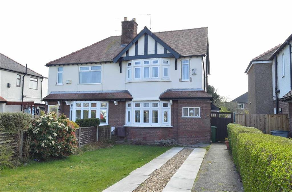 2 Bedrooms Semi Detached House for sale in Eastham Rake, CH62