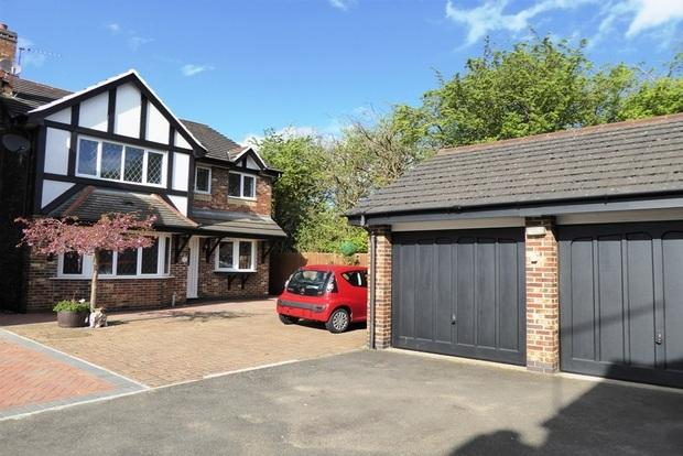 5 Bedrooms Detached House for sale in Cottesbrooke Gardens, East Hunsbury, Northampton, NN4