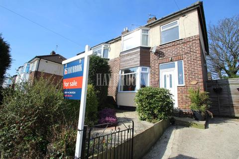 3 bedroom semi-detached house for sale - Jepson Road, Sheffield