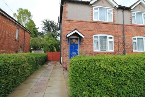 3 bedroom semi-detached house to rent - Larch Avenue, Basford