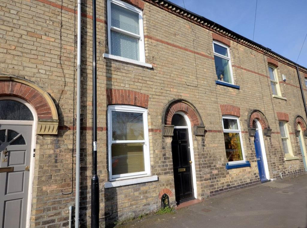 2 Bedrooms House Share for sale in School Lane, Fulford, York, YO10