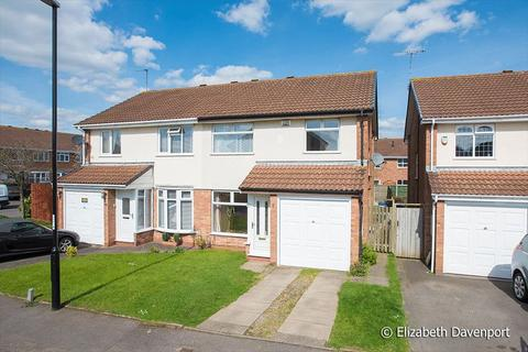 3 bedroom semi-detached house for sale - Denshaw Croft, Coventry