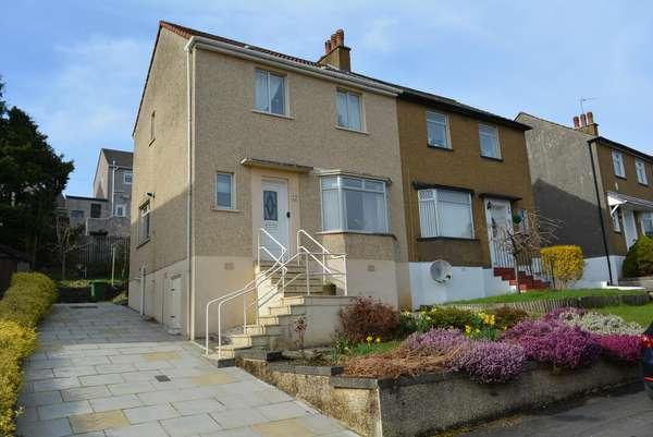 2 Bedrooms Semi-detached Villa House for sale in 22 Rodil Avenue, Simshill, Glasgow, G44 5ER