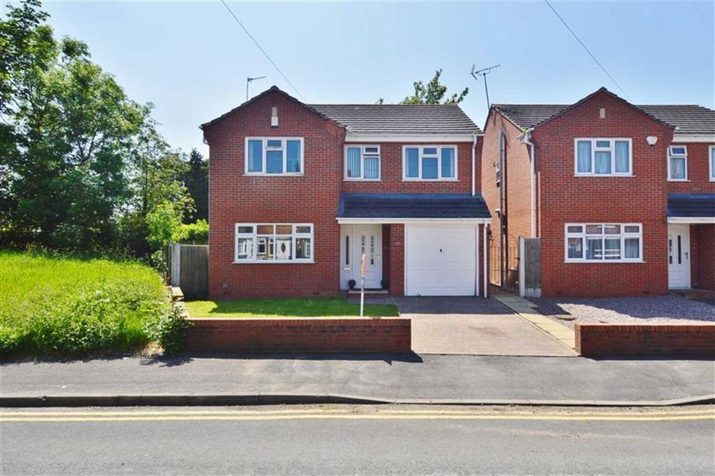 3 Bedrooms Detached House for sale in 20, Barrington Close, Fordhouses, Wolverhampton, WV10