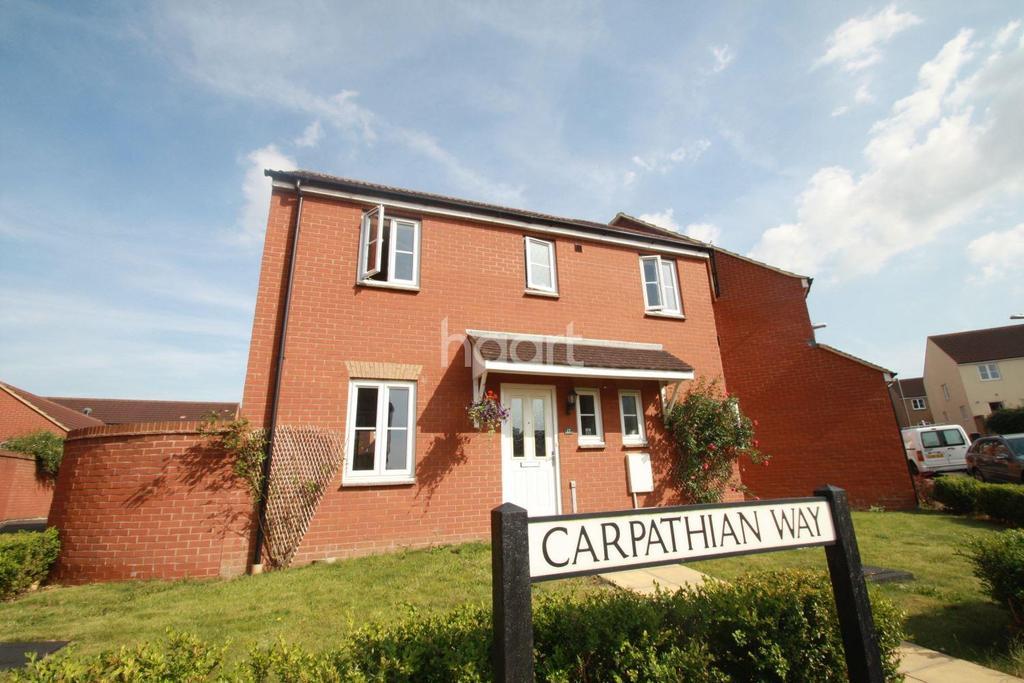 3 Bedrooms End Of Terrace House for sale in Carpathian Way Bridgwater