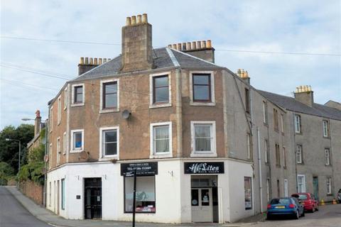 1 bedroom flat for sale - 1 Big Kiln, Campbeltown, PA28 6JF