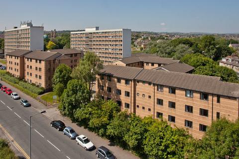 1 bedroom apartment for sale - Trinity Hall A, Laisteridge Lane BD5