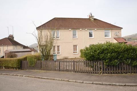 2 bedroom apartment to rent - Jarvie Crescent, Kilsyth