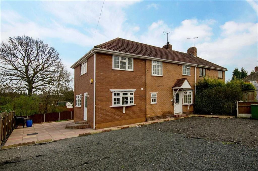 3 Bedrooms Semi Detached House for sale in Worcester Road, Kidderminster, DY11