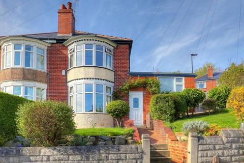 2 bedroom semi-detached house for sale - 7 Helston Rise, Millhouses, Sheffield S7 2GL