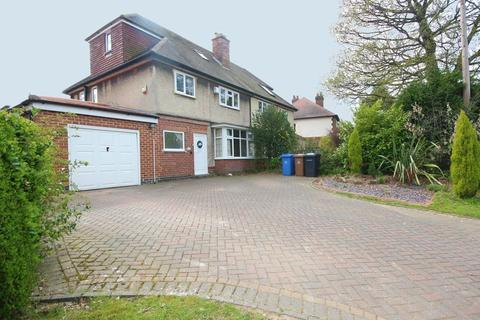 4 bedroom semi-detached house to rent - KINGS CROFT, DERBY