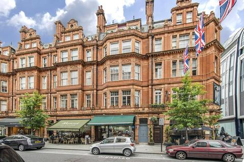 3 bedroom apartment for sale - North Audley Street, Mayfair, London, W1K