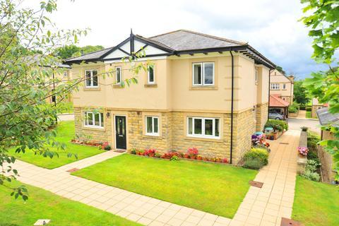 2 bedroom apartment for sale - Hollins Hall, Hampsthwaite