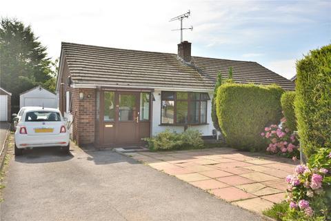 2 bedroom bungalow for sale - High Ash Crescent, Leeds, West Yorkshire
