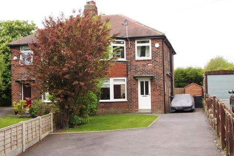 4 bedroom house to rent - Moss Valley, Alwoodley, Leeds, West Yorkshire
