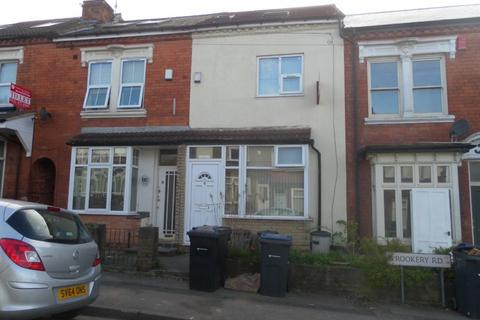 7 bedroom house to rent - 6 Rookery Road, B29 7DQ