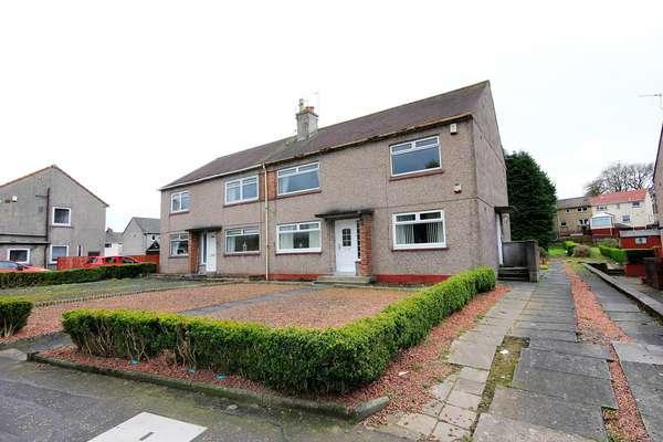 2 Bedrooms Flat for sale in 205 Hurlford Road, Kilmarnock, KA1 3QB