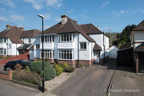 4 bedroom semi-detached house for sale - Cannon Park Road, Cannon Hill, Coventry