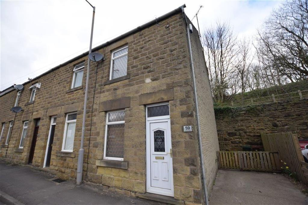 2 Bedrooms End Of Terrace House for sale in Church Street, Penistone, Sheffield, S36
