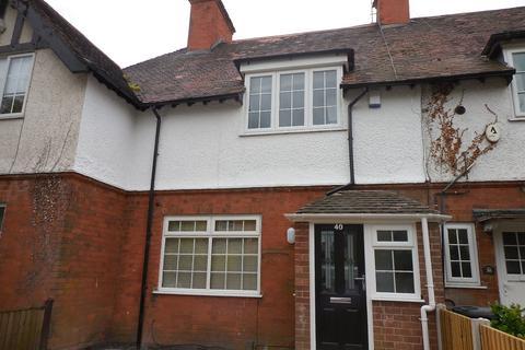 4 bedroom terraced house to rent - Dovecote Lane , Beeston , Nottingham