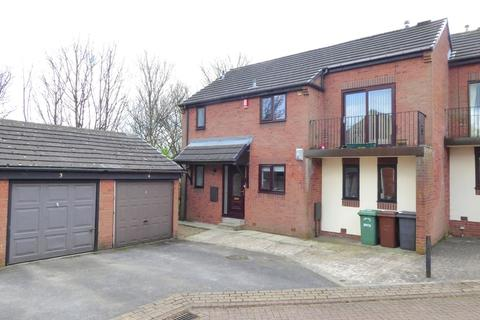2 bedroom apartment for sale - Longfield Court, Pudsey