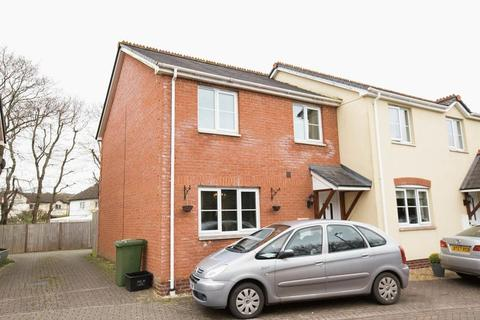 3 bedroom end of terrace house to rent - Bassetts Close, Copplestone