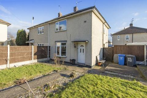 2 bedroom property with land for sale - COLLINGHAM GARDENS, DERBY