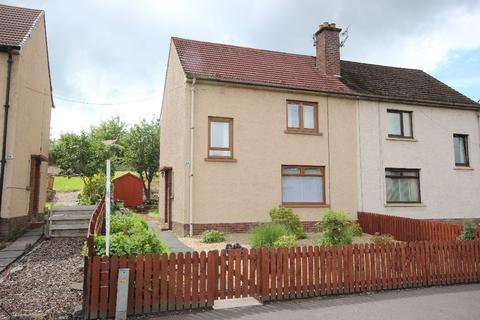3 bedroom semi-detached house to rent - Letham Road, Perth, Perthshire, PH1 2AP