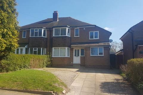 3 bedroom semi-detached house to rent - Russell Bank Road, Sutton Coldfield, B74