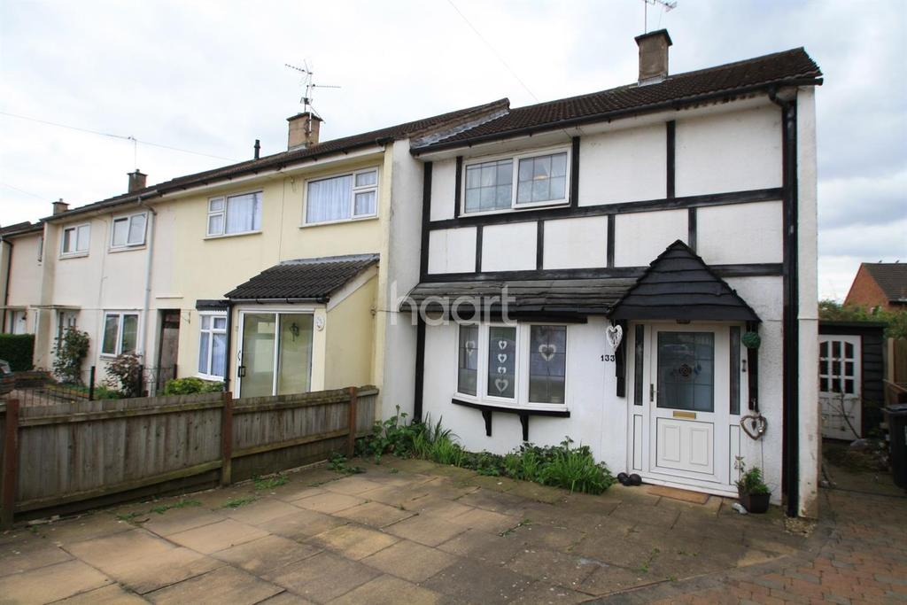2 Bedrooms End Of Terrace House for sale in Sturdee Road, Leicester, Leicestershire