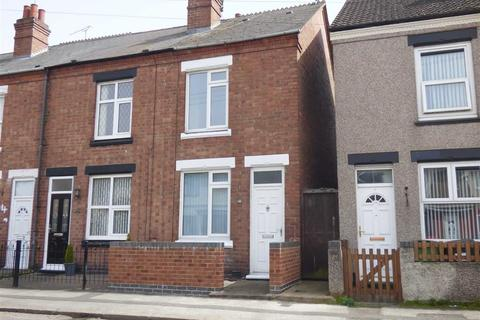 2 bedroom end of terrace house for sale - Teneriffe Road, Coventry