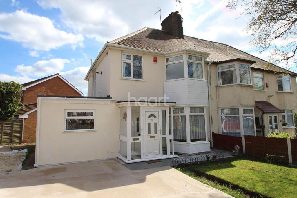 3 Bedrooms Semi Detached House for sale in Quinton Lane, Quinton
