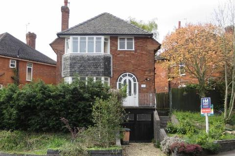 3 bedroom detached house for sale - Knighton Road, Knighton