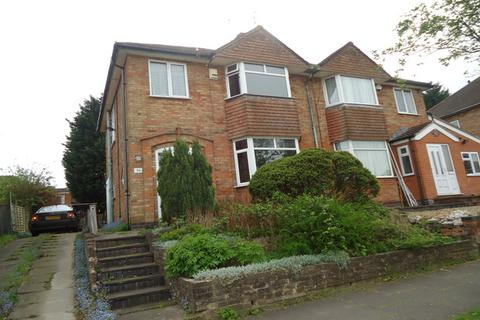 3 bedroom semi-detached house for sale - Wintersdale Road, Evington, Leicester, LE5