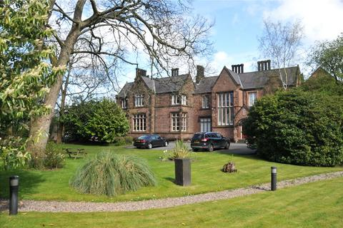2 bedroom apartment for sale - Basil Grange Apartments, 3 North Drive, Liverpool, Merseyside, L12