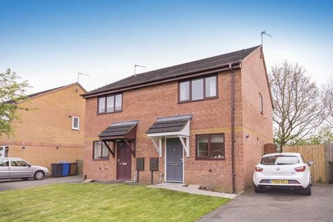 2 bedroom semi-detached house for sale - DALESGATE CLOSE, LITTLEOVER.