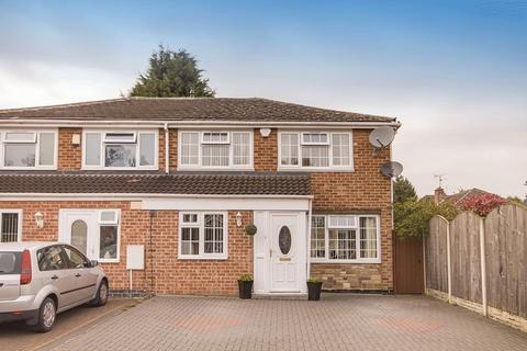 3 bedroom semi-detached house for sale - HATHERN CLOSE, SUNNYHILL