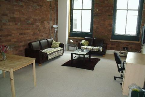 2 bedroom apartment to rent - Albion House, 1 Hick Street, Bradford