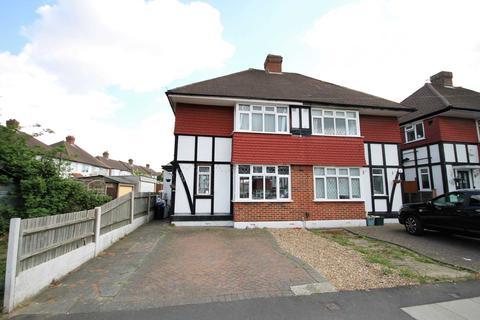 3 bedroom semi-detached house for sale - Kingsbridge Road, Morden