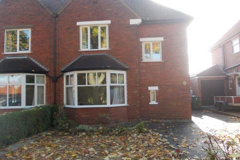 3 bedroom house to rent - Macaulay Drive, Lincoln