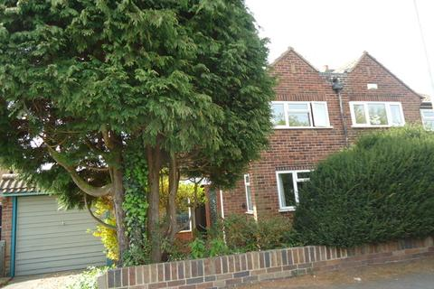 3 bedroom semi-detached house for sale - Kingsway, Leicester, LE3