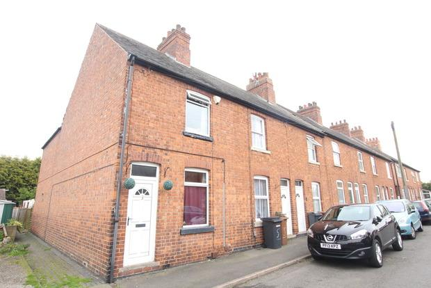 3 Bedrooms End Of Terrace House for sale in Cromwell Road, Melton Mowbray, LE13