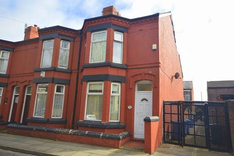3 bedroom end of terrace house for sale - Silverdale Avenue, Stoneycroft
