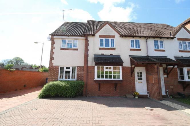4 Bedrooms End Of Terrace House for sale in Coppice Gate, Cheltenham, GL51 9QL