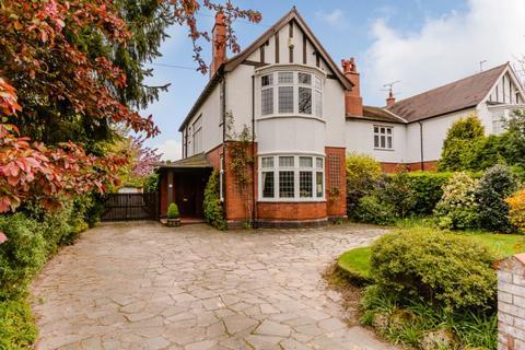 4 bedroom semi-detached house for sale - 4, Rawcliffe Lane, York, YO30 6NH