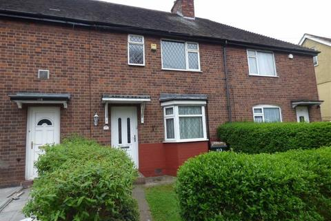 2 bedroom terraced house for sale - London Road, Coventry