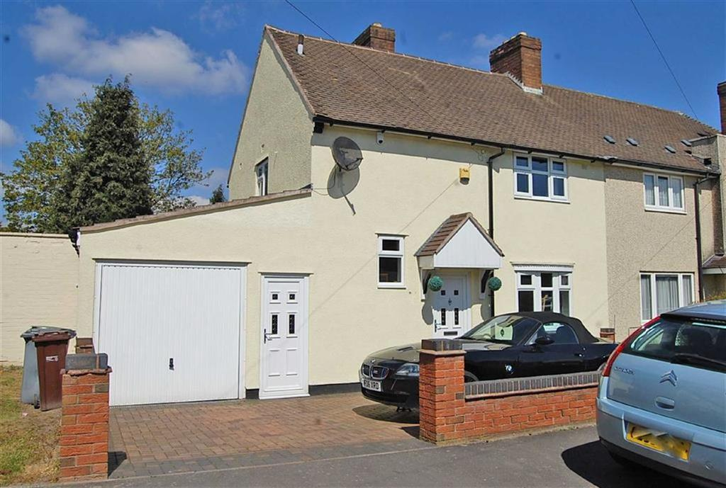 3 Bedrooms Semi Detached House for sale in Broadmeadow Green, Bilston